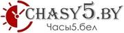 Купить наручные часы в Минске,  интернет-магазин « Часы5 »